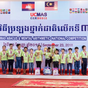 NATIONAL COMPETITION (2)-22