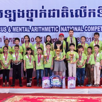 NATIONAL COMPETITION (26)-23