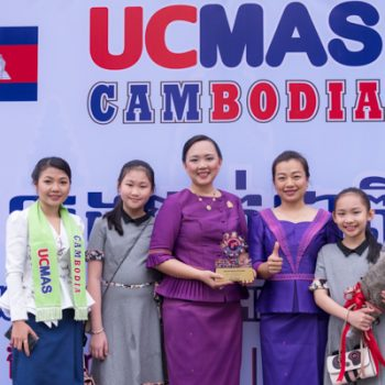 NATIONAL COMPETITION (5)-10